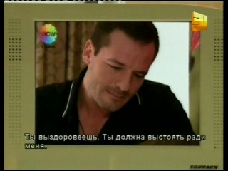 Dudaktan Kalbe / Симфония Любви 74 серия